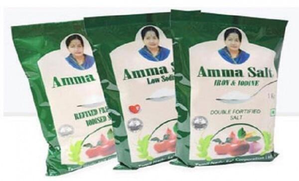 amma-salt2_0