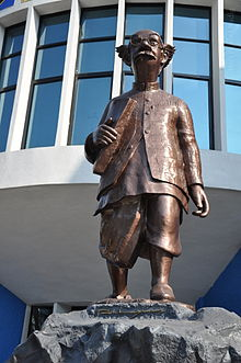 The_Common_man_by_R._K._Laxman