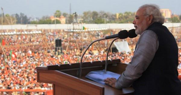 बीते दिनों लखनऊ में हुई रैली को संबोधित करते प्रधानमंत्री नरेंद्र मोदी