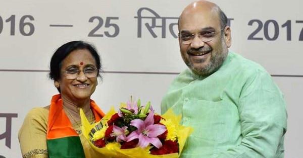 कांग्रेस छोड़ बीजेपी जॉइन करते समय अमित शाह के साथ रीता