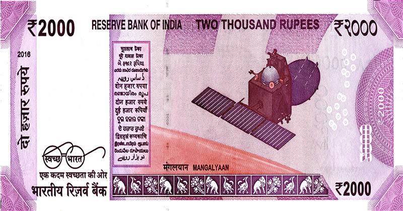 2000 रुपये के नकली नोट दबा के आ रहे हैं इंडिया में, पहचानना सीख लें