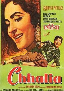Chhalia_1960