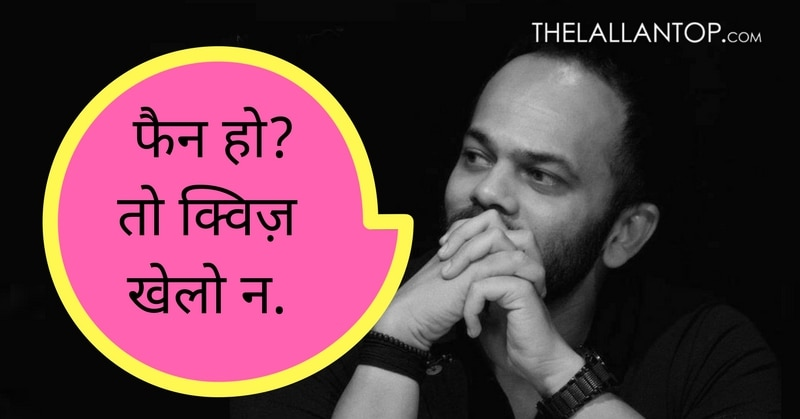 Quiz on indian film director and cinematographer rohit shetty