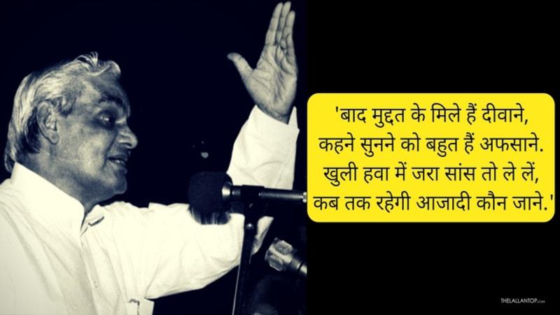 देश के प्रधानमंत्री चुनाव हार गए हैं!