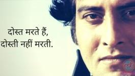 दोस्ती और गरीबी पर सबसे अच्छी बातें विनोद खन्ना ने कही थीं