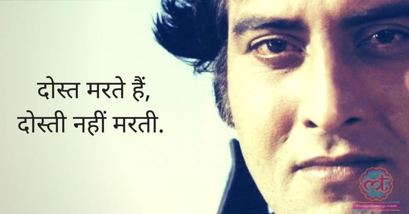 Vinod khanna 12