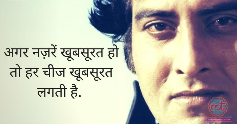 Vinod khanna 1