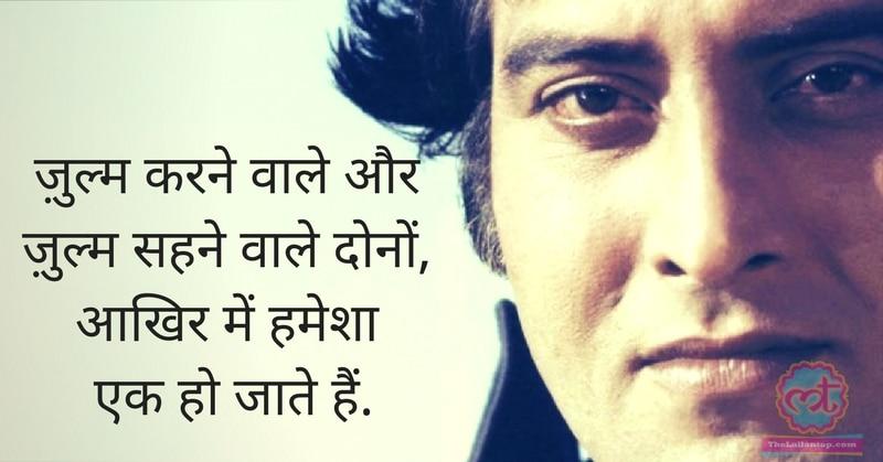 Vinod khanna 9
