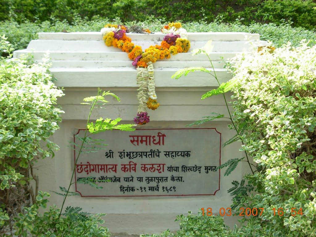 तुलापुर में कविकलश की समाधि. सोर्स: panoramio.com