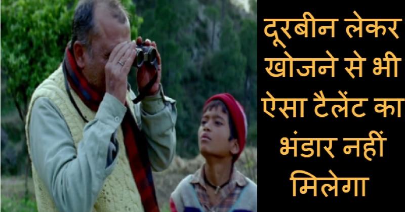 इंडिया का वो ऐक्टर, जिसे देखकर इरफ़ान ख़ान और नवाज़ुद्दीन भी नर्वस हो जाएं