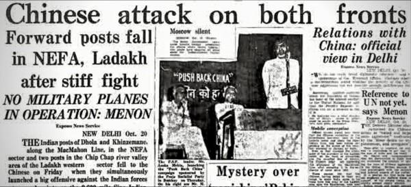 भारत पर चीन के हमले की तब की एक खबर.