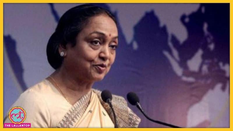 मीरा कुमार: मायावती को हराकर लोकसभा पहुंचने वालीं दलित नेता
