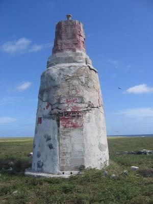 हाउलैंड द्वीप के बीकन का नाम एमिलिया इयरहार्ट के नाम पर रखा गया है