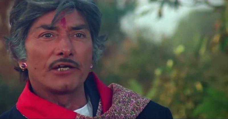 राज कुमार के 42 डायलॉगः जिन्हें सुनकर विरोधी बेइज्ज़ती से मर जाते थे!