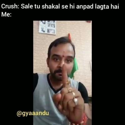 Deepak Sharma Meme (4)