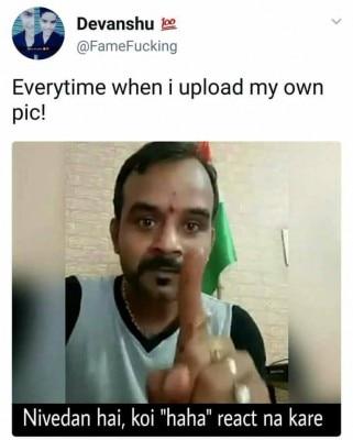 Deepak Sharma Meme (6)