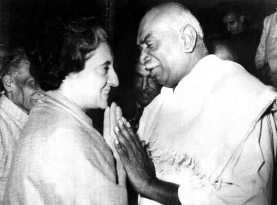 कामराज और इंदिरा