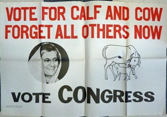 कांग्रेस(आर) का पोस्टर (स्त्रोत: Guruprasad's Portal)