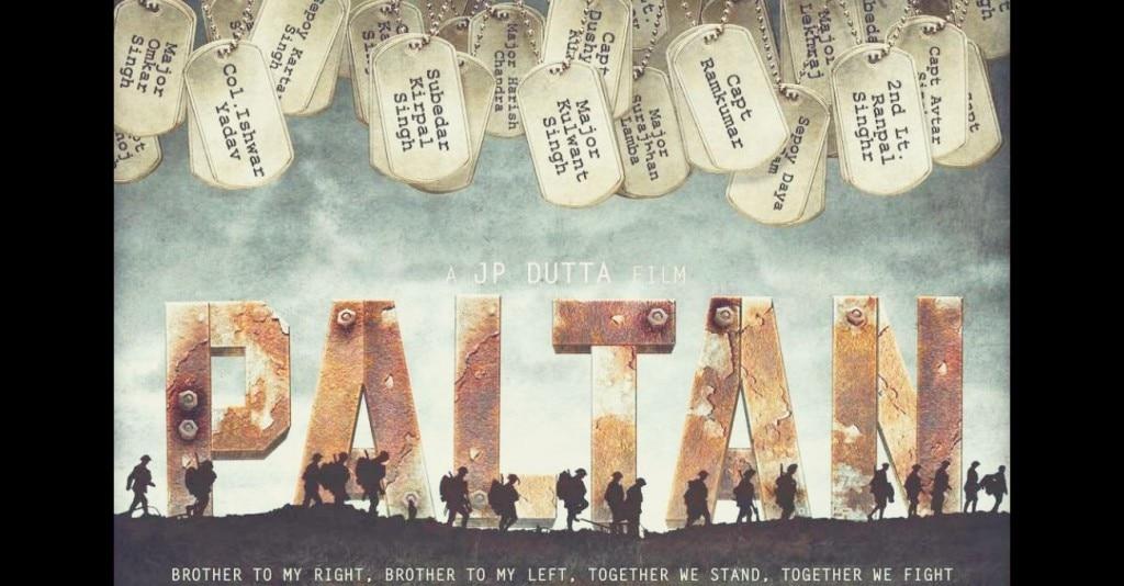 फिल्म का पोस्टर जिस पर उसके पात्रों के नाम पढ़े जा सकते हैं.