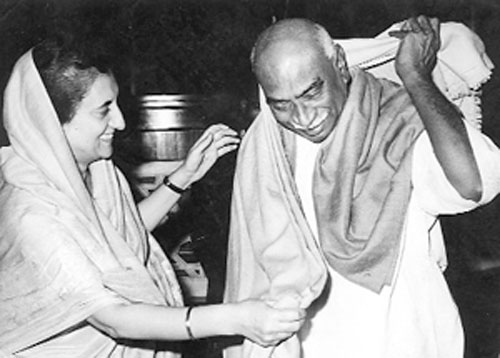 के. कामराज के साथ इंदिरा