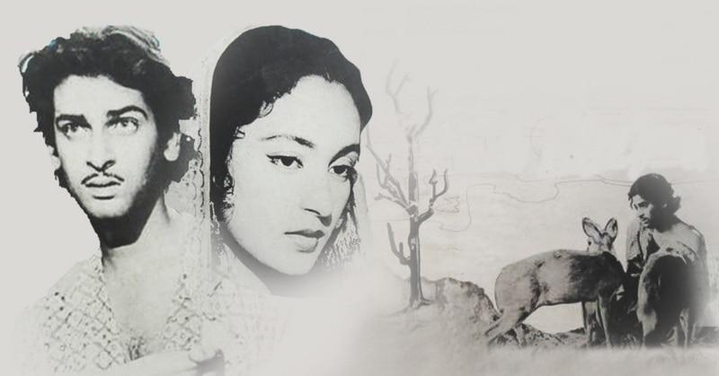 शम्मी और नूतन फिल्म लैला मजनू में. (फोटोः यूट्यूब)
