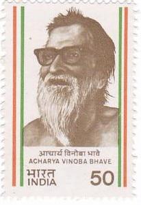 भूदान के बाद विनोबा की लोकप्रियता चरम पर थी. विनोबा के नाम पर जारी हुआ डाक टिकट