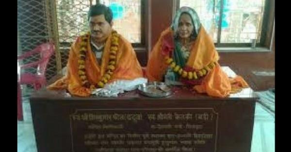 मंदिर में स्थापित ददुआ और उसकी पत्नी की मूर्ति.