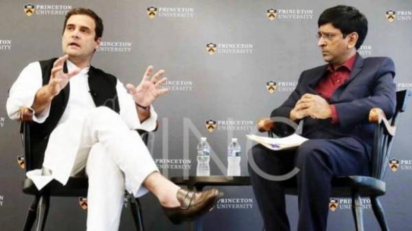 प्रिंसटन यूनिवर्सिटी में राहुल ने कई मुद्दे उठाए.(सोर्स-INC ट्विटर)