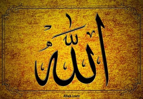 अरबी में लिखा अल्लाह.