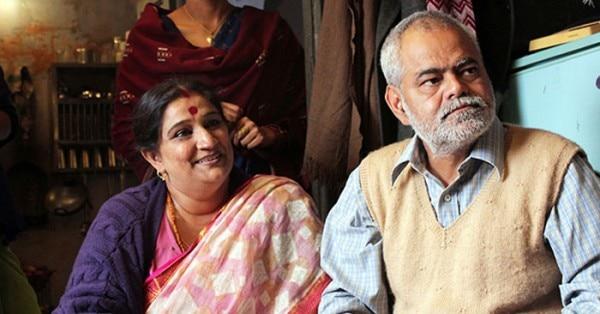'आंखों देखी' के एक दृश्य में संजय मिश्रा