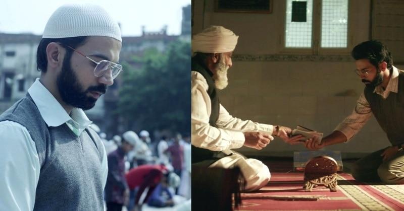 ओमर (राव) कैसे धार्मिक कट्टरपंथ में घुसता चला गया ये फिल्म में दिखेगा. (फोटोः biff.kr)