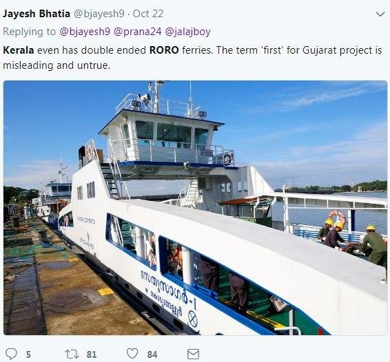 इस ट्वीट में नज़र आ रही रोरो फेरी के लिए कोचिन में नया टर्मिनल बन रहा है