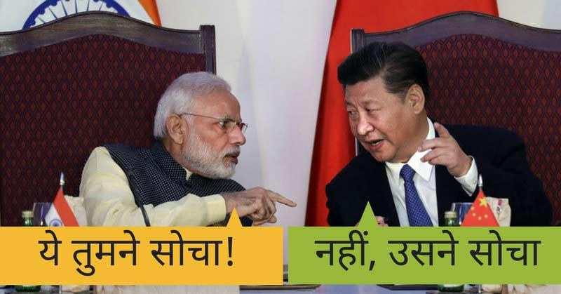 ऐसा काम करने जा रहा है चीन कि करोड़ों भारतीय तिल-तिल कर मरेंगे!