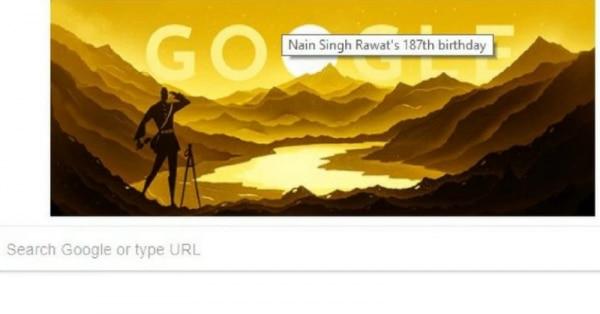 2017 में गूगल ने नैन सिंह रावत के लिए ये डूडल बनाया था.