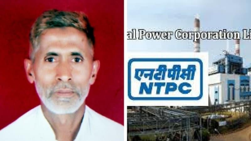 क्या दादरी हत्याकांड के आरोपियों को NTPC में नौकरी देने की बात सच है? ये पढ़िए