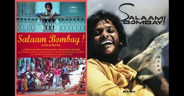 फिल्म 'सलाम बॉम्बे' का पोस्टर.