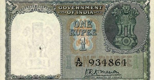 अशोक की लाट के साथ भारत सरकार द्वारा छापी गई एक रुपए की नोट