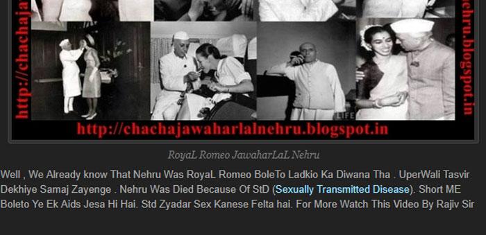 नेहरू का चरित्र खराब करने, उनपर कीचड़ उछालने की कोशिश कई सालों से हो रही है. इंटरनेट आने के बाद नेहरू को बदनाम करने के लिए खूब काम हुआ. इंटरनेट पर बहुत फर्जी माल भरा पड़ा है.