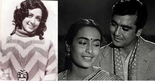श्रीधर ने अपनी फेवरेट फिल्म 'सुजाता'की मुख्य किरदार के नाम पर हेमा का नाम रखना चाहते थे.