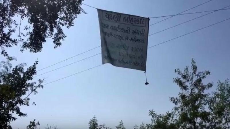 गुजरात का वो गांव जो सरकार की नाकामी के कारण आत्मदाह करने वाला है