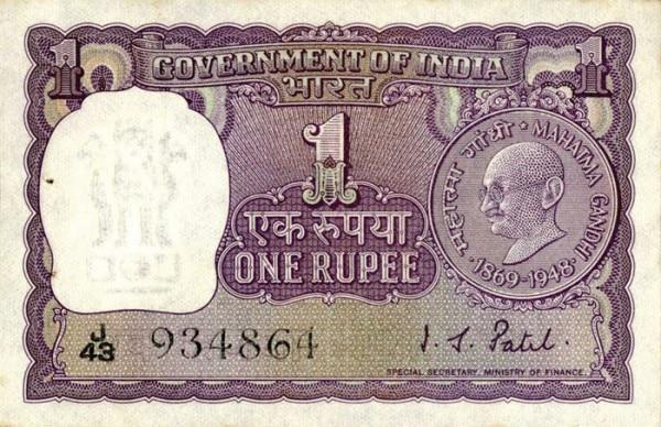 महात्मा गांधी की तस्वीर के साथ छापी गई एक रुपए की नोट