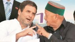 वो पांच वजहें जिससे हिमाचल में राहुल गांधी की कांग्रेस हार गई