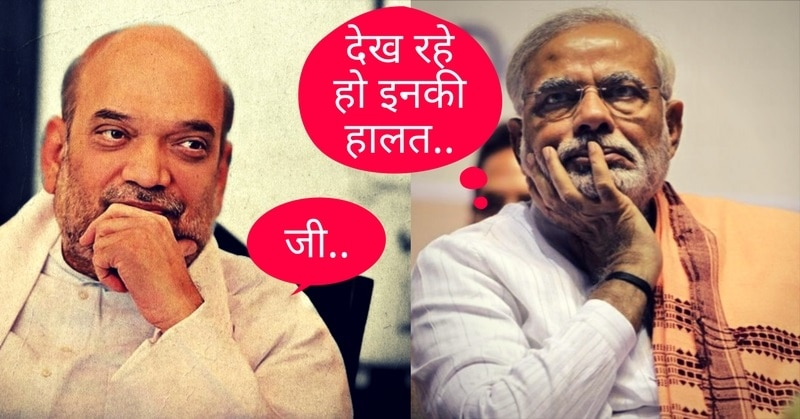 बीजेपी के वो 8 बड़े नेता जो गुजरात चुनाव में हार गए