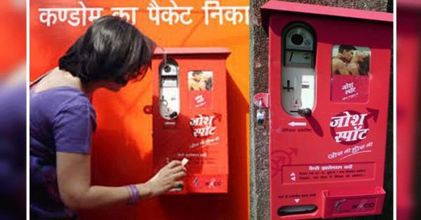 कॉन्डम ATM: बड़ा बदलाव ला सकने वाली एक योजना, जो सरकार की कमज़ोर इच्छाशक्ति और लोगों की उद्दंडता की वजह से विफल हो गई