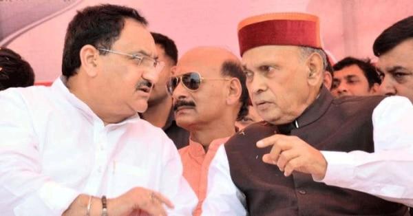 केंद्रीय स्वास्थ्य मंत्री जेपी नड्डा और प्रेम कुमार धूमल: दूर-दूर ही सही