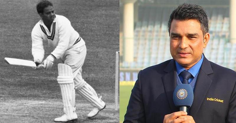 Sanjay Manjrekar in his autobiography tells how his father Vijay Manjrekar lost his job of a coach