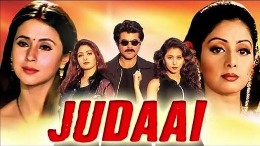 Judaai (1997)C