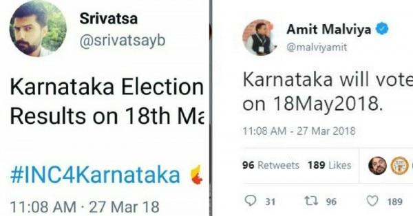 ये दोनों ही ट्वीट एक जैसे हैं. चुनाव आयोग ने जो पूछताछ करने वाली कमेटी बनाई है, वो बाएं वाला ट्वीट (कांग्रेस का) करने वाले से पूछताछ करेगी, लेकिन दाएं वाले (बीजेपी आईटी हेड) से पूछताछ नहीं करेगी.