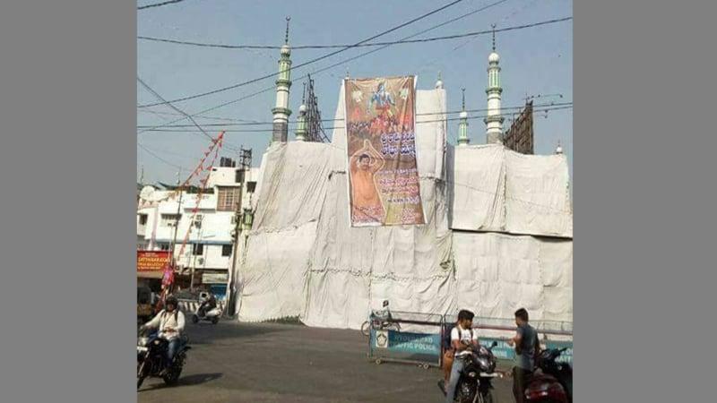 हैदराबाद में BJP विधायक की राम यात्रा के लिए मस्जिद को ढकने का सच क्या है?