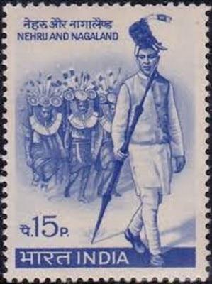 नेहरू-नागालैंड के रिश्ते पर जारी हुआ डाक-टिकट